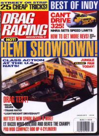 SuperStock Magazine Cover